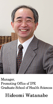 Director, Centre for Research and Training on Interprofessional Education Hideomi Watanabe