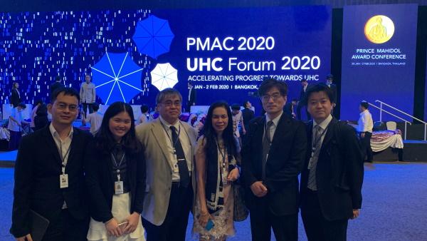 PMAC2020-photo2